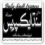 Daily Sindh Express